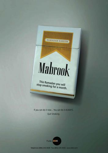 Anti-Smoking-for-DDB-Kuwait