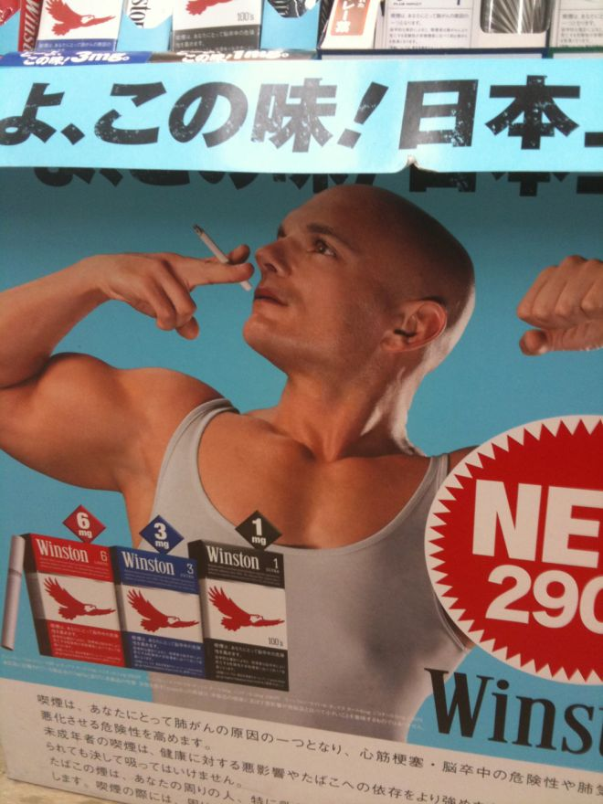Pub publicité tabac