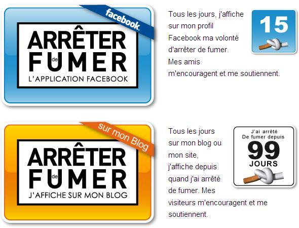 Patch virtuel Arrêter de fumer arreterdefumer.eu