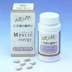 Mystic_energy_pilules